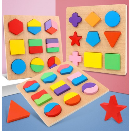 (Ramdon Pick) Wooden Jigsaw Puzzle Square Solid Wood Early Education Puzzle Series Shape Cognitive Board  (BC14-0061) 99PERFECT