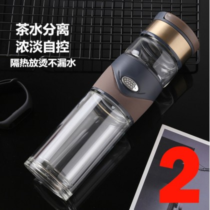 260+80ML Premium Glass Bottle Stainless Steel Tea Strainer Tea Filter Glass Tumbler Office Teapot (BC19-0270) 99PERFECT