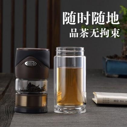 260+80ML Premium Glass Bottle Stainless Steel Tea Strainer Tea Filter Glass Tumbler Office Teapot (BC19-0270) 99PERFECT