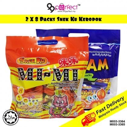 2 x 8 packs 25g SNEK KU MiMi Tam Tam Snack Halal [ 99PERFECT ]