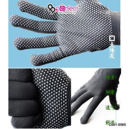 2 Pairs Hand Glove Gardening Gloves Anti Slip (C001-5565) 99PERFECT