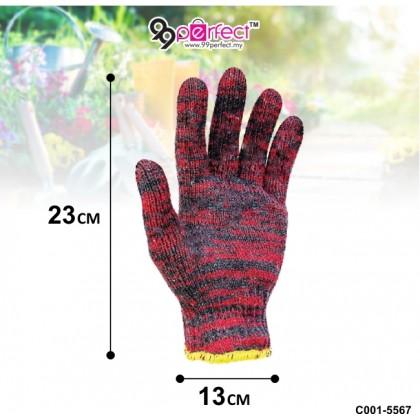2 Pairs Hand Glove Gardening Gloves (C001-5567) 99PERFECT