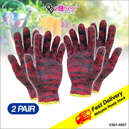 2 Pairs Hand Glove Gardening Gloves (C001-5567) 99PERFECT
