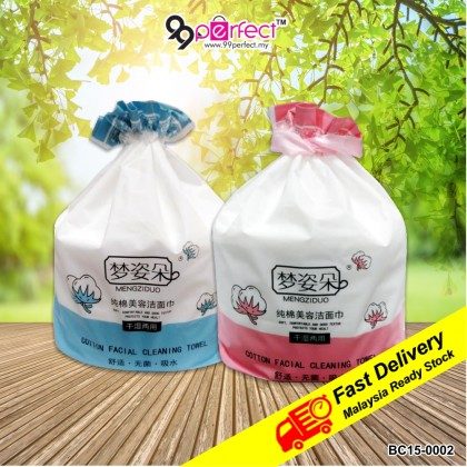 100% Cotton 80pcs Disposable Face Towel Thickened Beauty Cleansing makeup cotton (BC15-0002) 99PERFECT