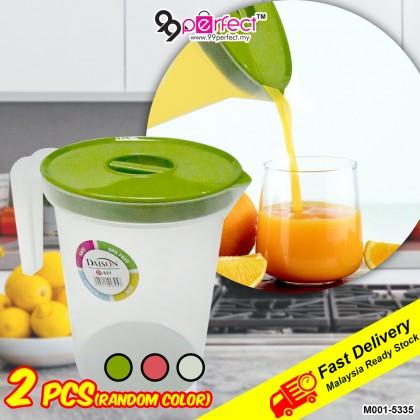 2pcs Random Color 1.2L BPA Free Water Jug (M001-5335) 99PERFECT