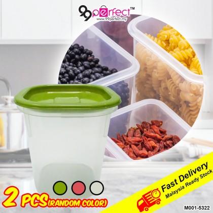 2pcs Random Color 1.8L BPA Free Food Container (M001-5322) 99PERFECT