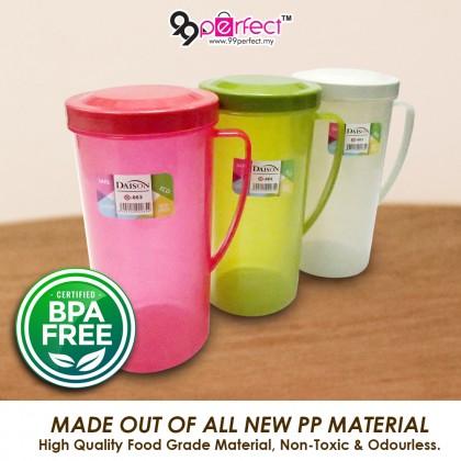 2pcs Random Color 750ml BPA Free Water Jug Daison (M001-5346) 99PERFECT