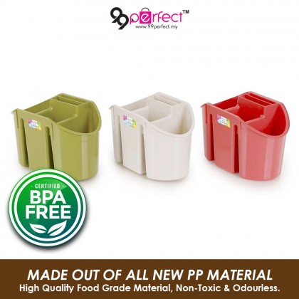 2pcs Random Color 3 Compartment BPA Free Kitchen Utensil Cutlery Drain Holder (M001-5340) 99PERFECT
