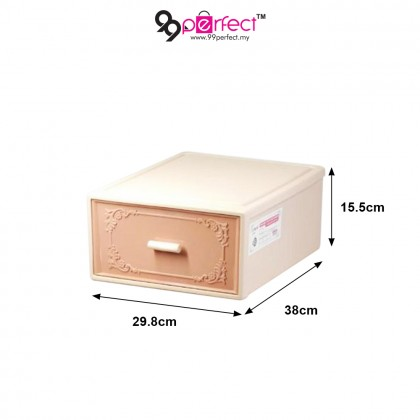 1pcs Multipurpose Stack-able Drawer Storage Cabinet LAVA (M028-0051) 99PERFECT