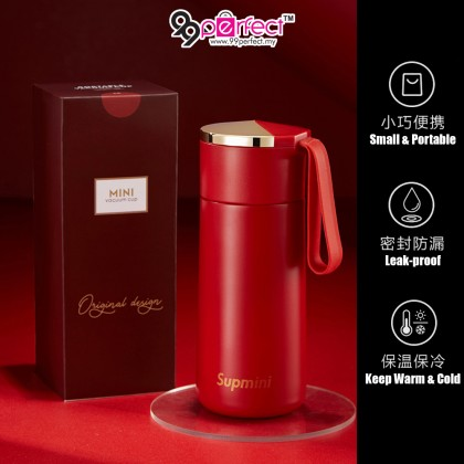 180ml 304 Stainless Steel Mini Thermos Vacuum Bottle Gift (BC19-0283) 99PERFECT