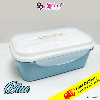 2 Grid Lunch Box Wheat Dinnerware Food Storage Container with Spoon Fork (BC28-0157) 99PERFECT