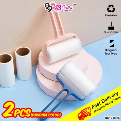 2pcs Random Color Tearable Roller Sticky Dust Refillable Sticky Paper Roller (BC19-0326 / BC19-0327) 99PERFECT
