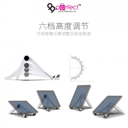 Laptop Stand Adjustable Portable Tablet Holder Cooling Portable Ventilated Stand (BC22-0120) 99PERFECT
