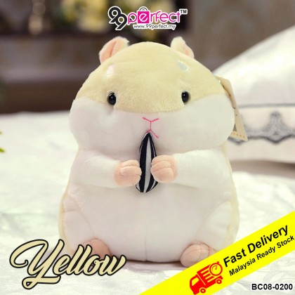 28cm Hamster Pillow Soft Toy Stuffed Toy Plush Toy Plushier for Kids Toys Gift (BC08-0200) 99PERFECT