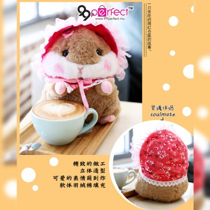 20cm Hamster Pillow Stuffed Toys Soft Pillow Cushion Doll for Kids Toys Gift (BC08-0199) 99PERFECT
