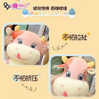 23cm Animal Cartoon Cows Stuffed Plush Soft Toy Comfortable Children Birthday Christmas Gift (BC08-0195) 99PERFECT