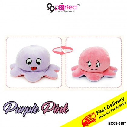 22cm Reversible Flip Stuffed Octopus Plush Doll Double-sided Color Flip Soft Toy (BC08-0197) 99PERFECT