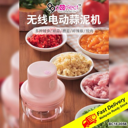 100ml Rechargeable Intelligent Electric Garlic Machine Small Chopper Unlock-able Cover (BC18-0056) 99PERFECT
