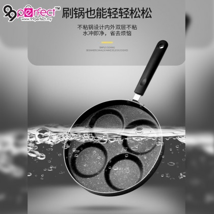 24cm High Quality Marble Coating Aluminum 4 Holes Egg Frying Pan Non Stick Pancake Crepe (BC18-0099 BC18-0100) 99PERFECT