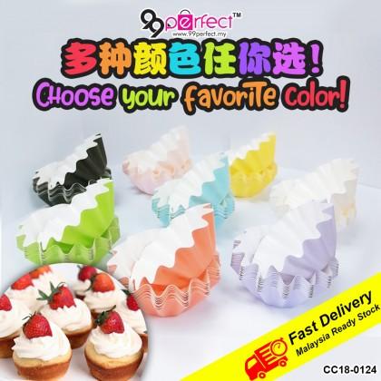 12's/pack 4.5cmx3cm Baking Cupcake Cup Bekas Kek Cawan Cake Kitchen Bakeware (CC18-0124) 99PERFECT