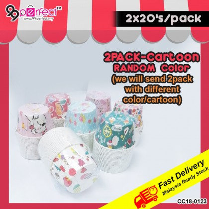 2 Pack Random Design 20's/pack Baking Cupcake Cup Bekas Kek Cawan Cake Kitchen Bakeware (CC18-0121 CC18-0123) 99PERFECT