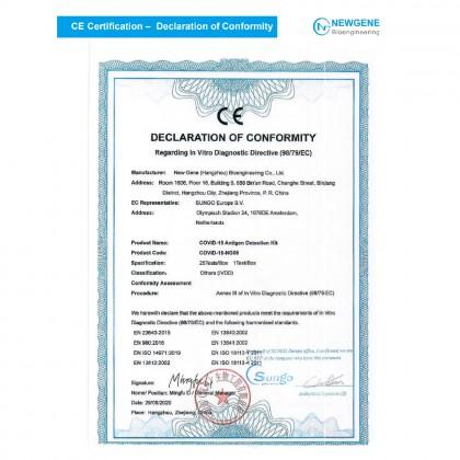 1PCS NEWGENE COVID 19 Home Self Test Rapid Antigen Kit (RTK) (Sputum/Saliva) MDA APPROVED (MS-0056) 99PERFECT
