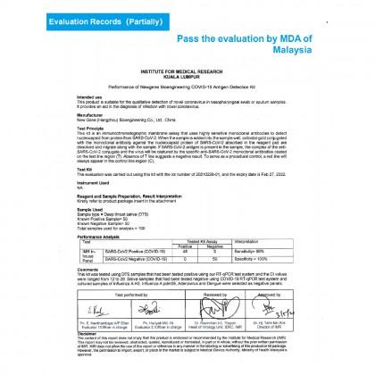 1 BOX (25PCS) NEWGENE COVID 19 HOME SELF TEST RAPID ANTIGEN KIT (RTK) (SPUTUM/SALIVA) MDA APPROVED (MS-0056) 99PERFECT