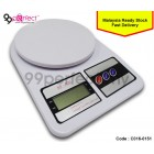 Electronic Kitchen & Food Scale