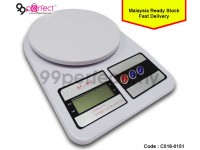 Digital LCD Scale High Precision Electronic Kitchen Scale Food