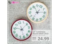 Quartz Luminous Classic Wall Clock