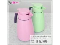 1L Glass Vacuum Flask Coffee Pot