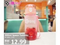 300ml BPA free Plastic Water Bottle (BF-685)