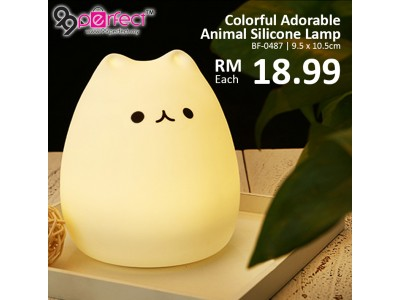 USB Rechargeable Silicone Gel Pat Lamp