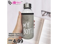 300ml Glass Water Bottle with Cloth Pouch