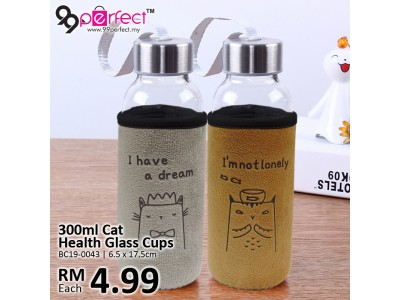 300ml Cat Glass Water Bottle