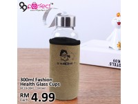 300ml Fashion Glass Water Bottle
