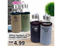 300ml Fashion Glass Water Bottle