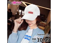 Unisex Adjustable Supreme Cap Fashion