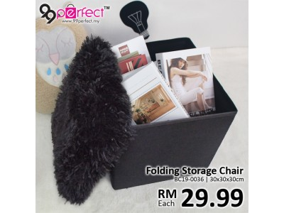 Multifunction Foldable Storage Box Chair