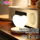 Adjustable Brightness Love Night Lamp with USB