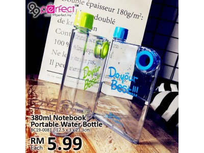 A5 420ml Plastic Portable Water Bottle