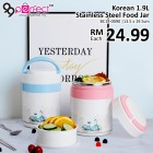 1.9L Stainless Steel Lunch Box Food Container