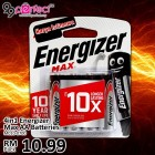 Hot Selling 4 in 1 pack Energizer Max AA Alkaline Batteries