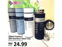 500ML 304 Stainless Steel Vacuum Cup
