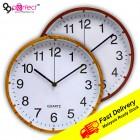 26cm Quartz Wall Clock Silent Moment