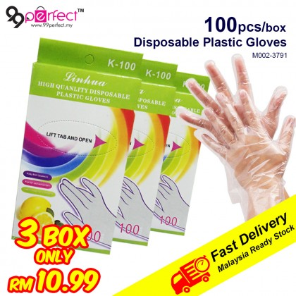 [READY STOCK] 3 box/pack 100pcs Clear Disposable Polyethylene Gloves for Cooking Cleaning Food Handling (M002-3789 C002-3241 M002-3791) 99PERFECT