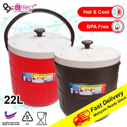 22L Rice Bucket Ice Bucket Heavy Duty Bucket Cooler Box Cold Storage Box (M079-0017) 99PERFECT