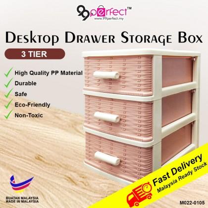 3 Tier A5 Desktop Drawer Storage Box (M022-0105) 99PERFECT